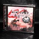 NIN2-JUMP Sound Track AKAI KATANA FM Sound Collection Japan XBOX Game Music CD