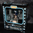 Black Star Rock Shooter Nendoroid Action Figure Japan TV Anime NEW