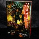 Soul Sacrifice Game Guide and Art Book PS Vita Japan NEW
