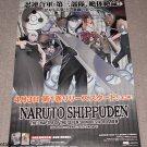 Naruto Chapter of Seven Shinobi Japan Original Anime 2013 Large Poster ☆ NEW ☆