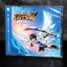 Kid Icarus Uprising Music Selection Nintendo 3DS Japan Game Music CD NEW