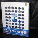 Dragon Quest 25th Anniversary Monster JAPAN Square Enix GAME ART BOOK ☆ NEW ☆