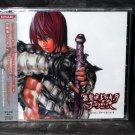 Castlevania Judgment Akumajou Dracula Wii Japan Game Music CD Soundtrack NEW