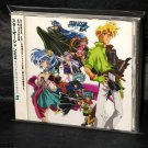 Star Ocean Ex Original Soundtrack II Japan GAME MUSIC CD