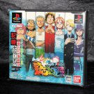 One Piece Oceans Of Dreams PS One PS1 PS2 Japan RPG Game