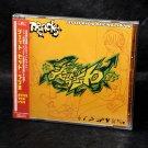 Jet Set Radio Original Sound Tracks SEGA DREAMCAST SOUNDTRACK GAME MUSIC CD