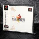 Final Fantasy VIII PLAYSTATION 1 PS1 PS One JAPAN RPG GAME