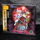 Galaxy Fight Sega Saturn Japan Action Game