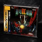 Soukyugurentai Sega Saturn 1st Edition Japan Shooting Game with Obi