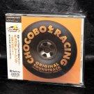Chocobo Racing Original Soundtrack GAME MUSIC JAPAN CD DigiCube 1st Edtion