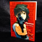 Phantom of lnferno Memories of Assassin Japan Anime Guide and Art Works Book