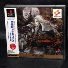 Dracula X Nocture in the Moonlight PS1 JPN Game Book and Music CD Castlevania