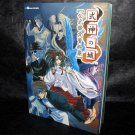 Castle Shikigami  Shikigami No Shiro Japan Game Art Book And CD-ROM \