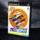 Star Soldier PS2 Hudson Japan PS2 2 Shooting Action Game