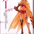 Eithea Characters Book ANIME RPG JAPAN PS1 PS One GAME ART BOOK