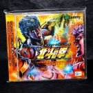 Pachislot Fist of the North Star Hokuto no Ken Japan PS2 Game Music CD