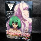 Macross Frontier F Movie Perfect Triangle Official Japan Anime Guide Art Book