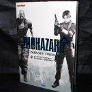 Inside of Biohazard The Darkside Chronicles Art Book RESIDENT EVIL Japan NEW