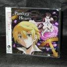 Pandora Hearts Original Soundtrack 1 Japan ANIME MUSIC CD NEW