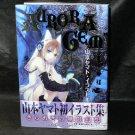 Yamato Yamamoto Illustration Art Book Aurora Gem Japan NEW