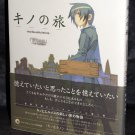 Kino's Journey Kino No Tabi Their Memories Japan Anime Manga Book and CD