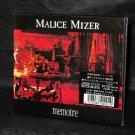 Malice Mizer Memoire DX JAPAN ORIGINAL 1st ALBUM CD MANA NEW