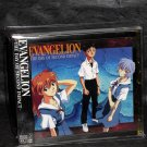 EVANGELION THE DAY OF SECOND IMPACT Japan Anime Music CD