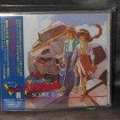 GUNDAM V SCORE 1 Japan Anime Music CD Soundtrack
