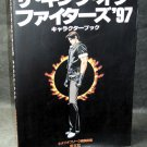 King Of Fighters 97 Character Book SNK NEO GEO Japan Game Book