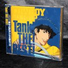COWBOY BEBOP Tank THE BEST Japan Anime Music CD NEW