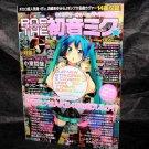 Pop The Hatsune Miku Mook Japan Anime Music CD and Book NEW
