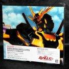 Boom Boom Satellites Broken Mirror Gundam UC Anime Music Japan Original CD NEW