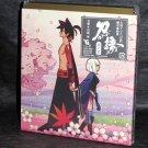 Katanagatari Original Soundtrack 2 Anime Music CD NEW