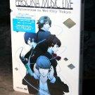 Persona Music Live 2009 Velvetroom in Wel City Tokyo Japan DVD CD NEW