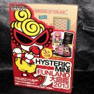 HYSTERIC MINI FUNLAND plus Bag Japan Harajuku Mad Fashion Cute JPOP NEW