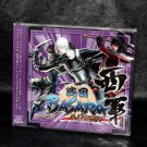 Sengoku BASARA Seigun Best Japan Game Music CD NEW