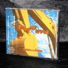 Power Shovel ni Norou Japan Arcade Game Music CD