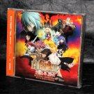 Fairy Tail Movie Phoenix Priestess Original Soundtrack Japan Anime Music CD NEW