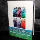 Final Fantasy 25th Memorial Ultimania Vol.1 I to VI Japan Game Art Book NEW