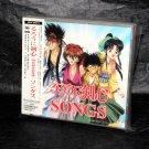 Rurouni Kenshin Original Vocal Album SONGS Limited Edition Japan Anime 2 CD Set
