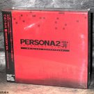 Persona 2 Tsumi Innocent Sin Japan PSP Game Music Soundtrack 6 CD Box Set NEW