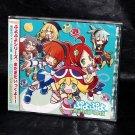 Puyo Puyo Vocal Tracks Japan Game Music CD NEW