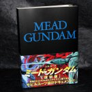 Syd Mead Japan Anime Art Book Gundam Illustrations 2013 Edition NEW