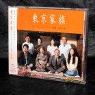 Joe Hisaishi Tokyo Kazoku Japan TV Drama Music CD Sountrack NEW