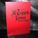 IL TAPPETO ROSSO Illustrations II Shibamoto THORES Japan Art Book and Tarot NEW
