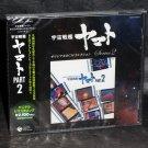 Space Battleship Yamato BGM Collection 2 Japan Anime Music CD Star Blazers NEW