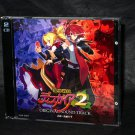 Makai Senki Disgaea 2 Soundtrack Japan GAME MUSIC CD LTD NEW