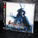 Story of Hero Yoshitsune Original Sound Track JAPAN PS2 GAME SOUNDTRACK CD NEW