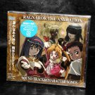 RAGNAROK THE ANIMATION OST SOUNDTRACK CD JAPAN ANIME MUSIC