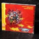 PHANTASY STAR ONLINE EPISODE 1 2 PREMIUM JAPAN GAME MUSIC CD